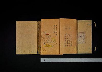 Xiaoze Xie, Back-Pushing Sketch, 2018, Archival inkjet print, 21h x 30 1/4w in