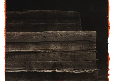 Xiaoze Xie, Chinese Library (Fudan University, Anthology of Poetry of the Eight Dynasties), 2015, photolithograph, relief, handcoloring on handmade paper, 30 x 30 inches,  Edition of 10