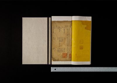 Xiaoze Xie, Notes on the Daily Accumulation of Knowledge, 2018, Archival inkjet print, 21h x 30 1/4w in